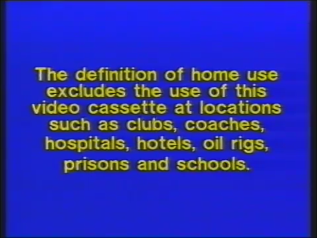 File:MGM Home Entertainment UK Warning 3c.png