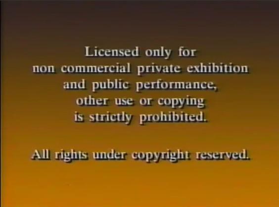 File:Paramount 1979 Warning C.jpg