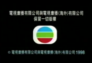 1998 - TVBI Company Limited Copyright Screen in Chinese