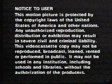 Simitar Notice To User Screen