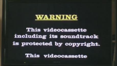 File:MGM Home Entertainment UK Warning 2b.png
