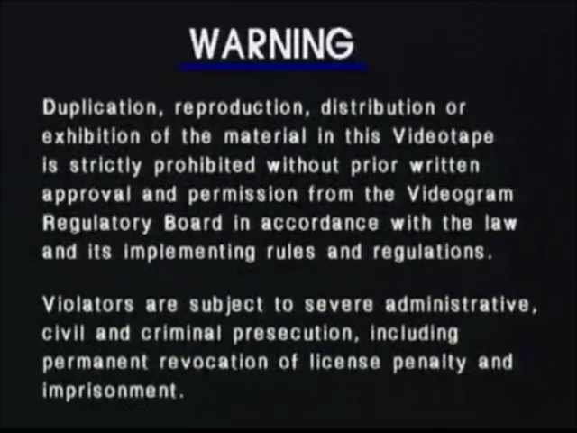 File:Alpha Records Warning Screen 1.png