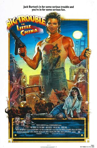 File:Big trouble in little china poster.jpg