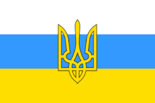 New Unified Slavic flag