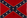 Flag of the CSA