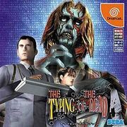 The Typing Of The Dead Box Art