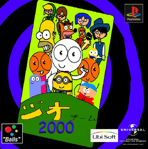 File:The Geo Team - Let the Madness Begin! PS1 JP cover art.png