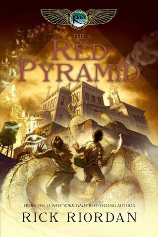 File:The Red Pyramid.jpg