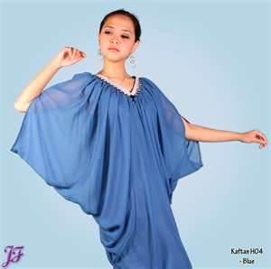 File:Cherry Winter's Blue Chariot Parade Dress.jpg
