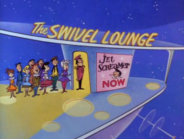 File:The Swivel Lounge.png