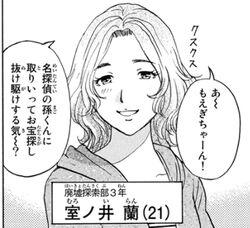 Ran Muronoi (Manga)