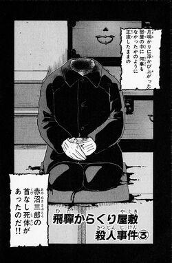 Saburo Akanuma's Dead Body (Manga)