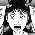 Miyuki Nanase (French Silver Coin Murder Case Portrait)