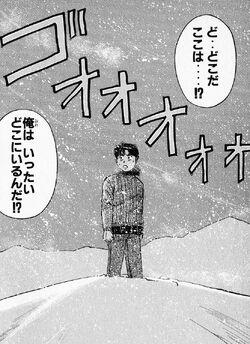 Hajime Kindaichi Attacked at Tarot Mountain Hut (Manga)