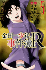 Returns Series Volume 5
