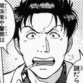 Yosuke Itsuki (Demon God Site Murder Case Portrait)