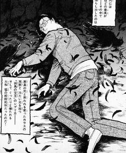 Takeru Yamato's Dead Body (Manga)