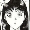 Miyuki Nanase (Fumi Kindaichi's Adventure Portrait)