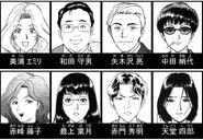 Amakusa Zaihou Densetsu Satsujin Jiken (Manga)