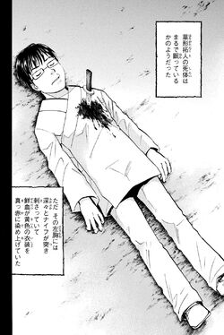 Takuto Hanagata's Dead Body (Manga)