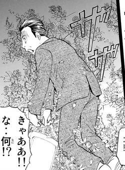 Mutsu Koganei's Dead Body (Manga)