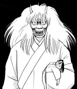 Yukiyasha