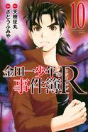 Returns Series Volume 10