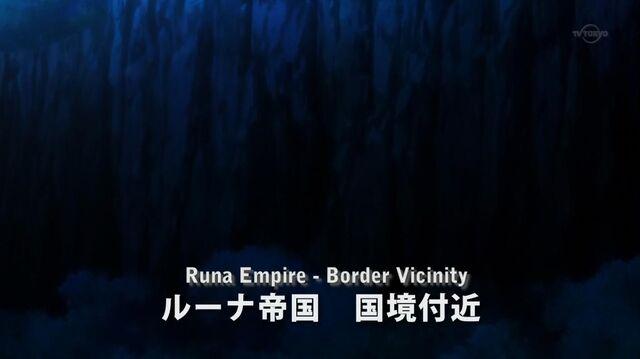 File:RunaEmpireBorderViscinity.jpg