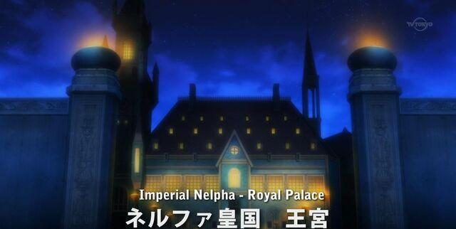 File:ImperialNelphaRoyalPalace.jpg