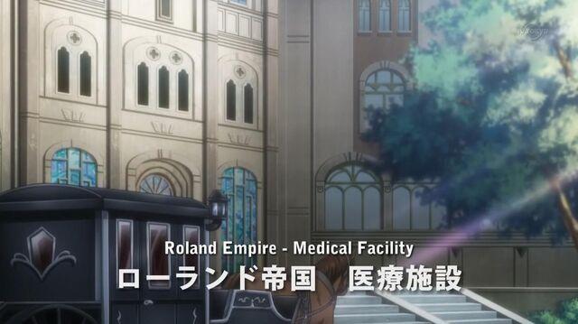 File:MedicalFacility.jpg