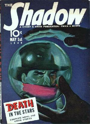 Shadow Magazine Vol 1 197
