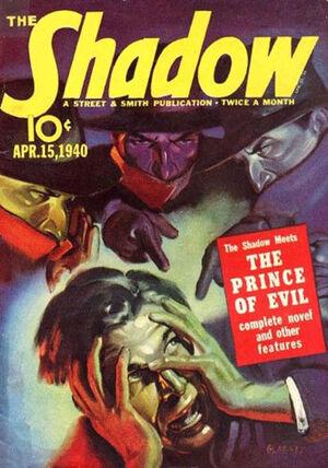 Shadow Magazine Vol 1 196