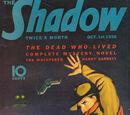Shadow Magazine Vol 1 159
