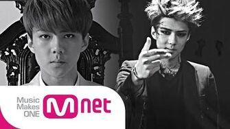 Mnet EXO 902014 세훈이 재해석한 신화-Yo! M V EXO SEHUN's 'Shinhwa - 'Yo!' M V Remake