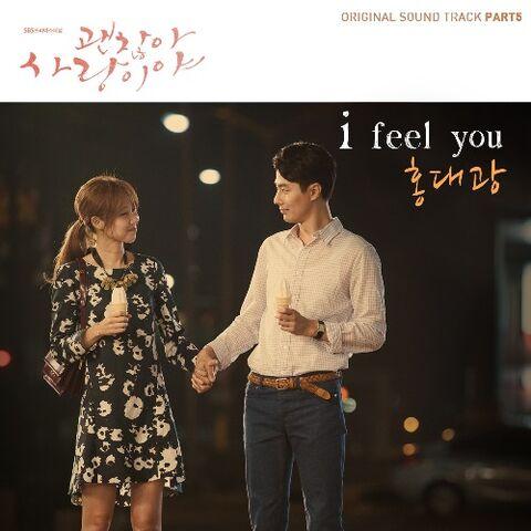 File:It's Okay, It's Love OST Part 5.jpg