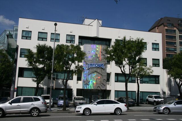 File:SM Entertainment building 2012.JPG