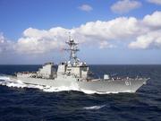 300px-USS-WINSTON-CHURCHILL-DDG-81