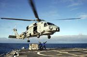SH-60B USS McInerney (FFG 8)
