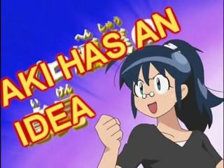 File:Aki.jpg