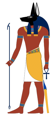 File:220px-Anubis standing svg.png
