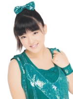 File:Kanon Suzuki pic.png