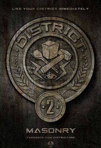 File:District 2 seal.jpg