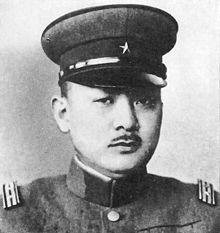 File:Tadamichi Kuribayachi.png