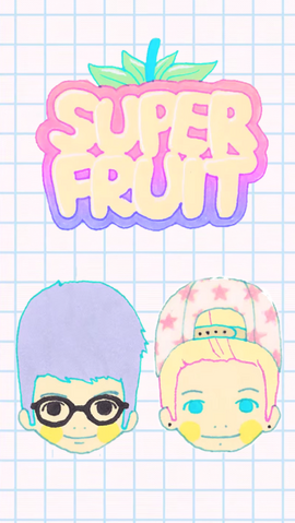 File:Superfruit logo1.png