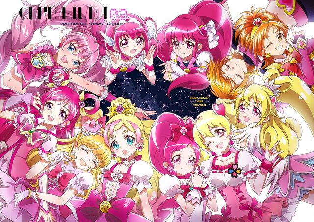 File:All star pink.jpg