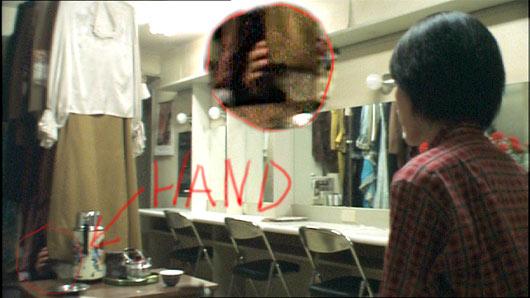 File:Hand large.jpg