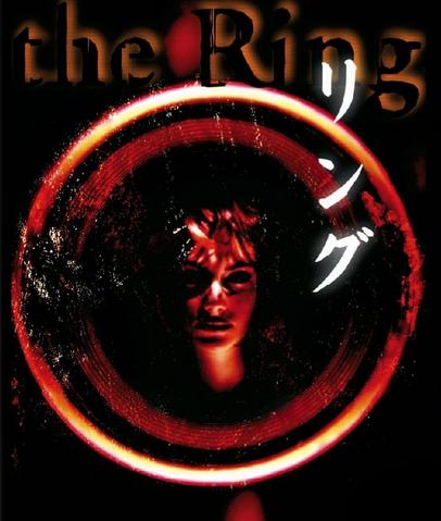 File:Ringuposter.png