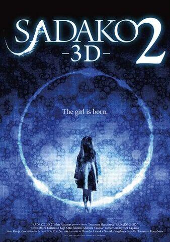 File:Sadako 2 3d mb01.jpg