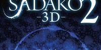 Sadako 2