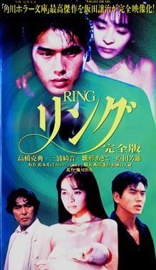 File:Ring-kanzenban-the-complete-edition-ringu-23e3.jpg